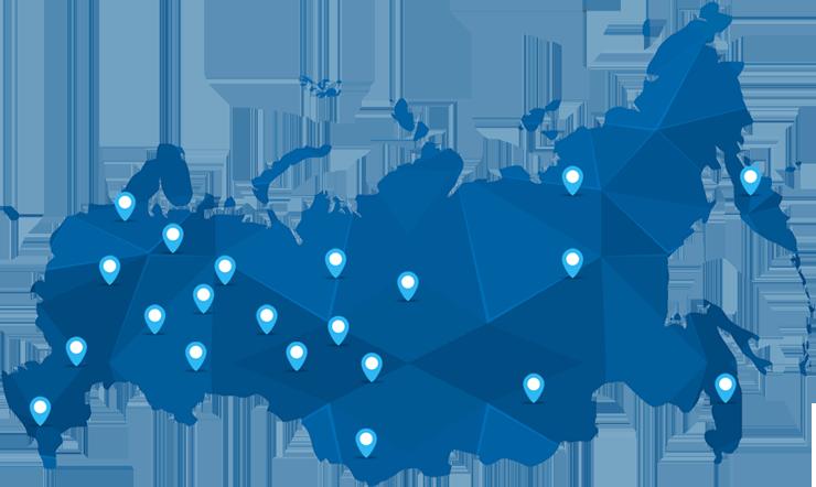УДАЛЕННОЕ СОТРУДНИЧЕСТВО СО ВСЕМИ РЕГИОНАМИ РОССИИ