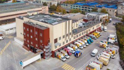 Реконструкция существующего предприятия по производству хлебобулочных изделий